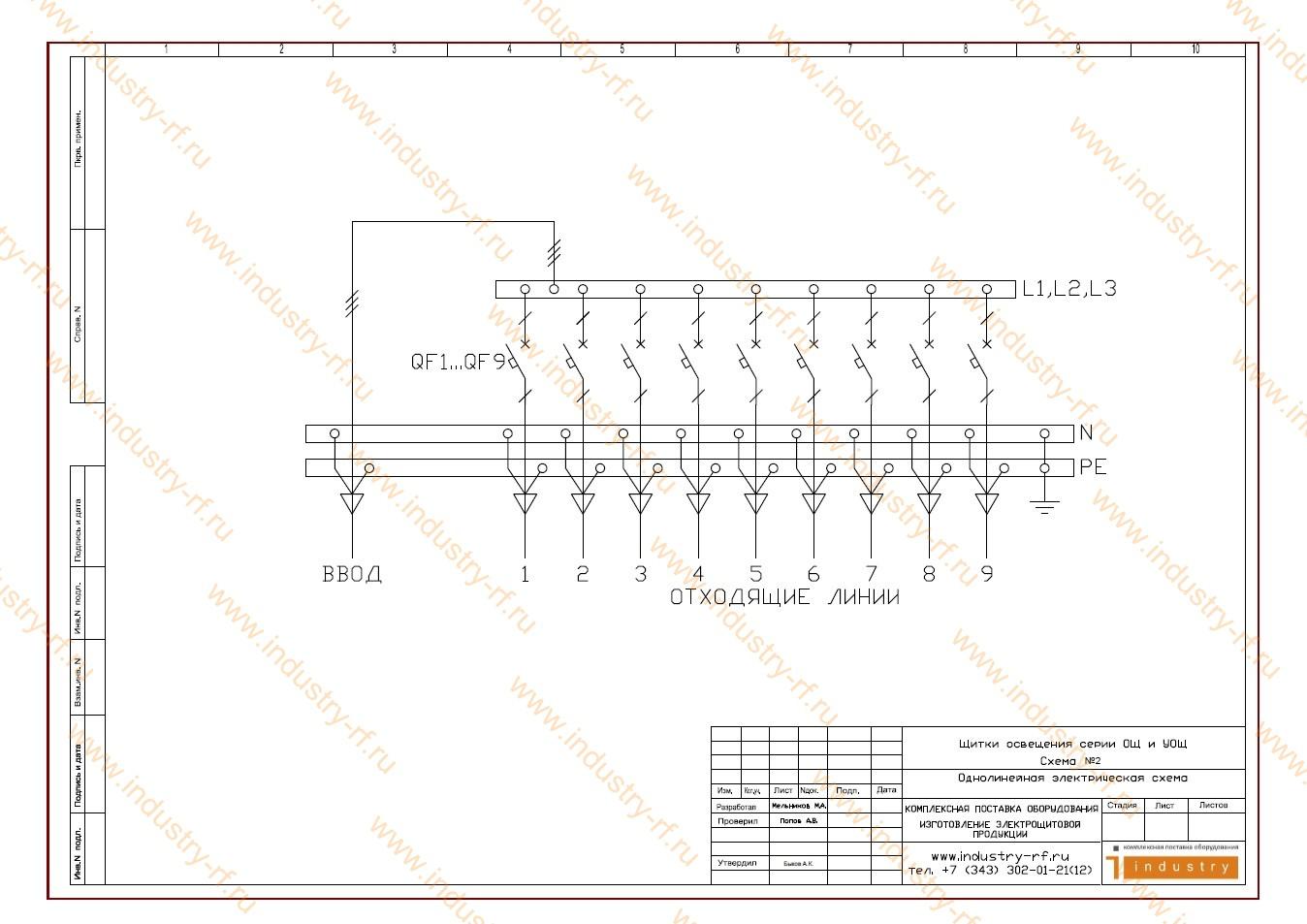 Схемы для щитков освещения