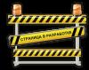 ЯУО 9604-4874-У3.1 IP54 - Индустрия - Производство электрощитового оборудования