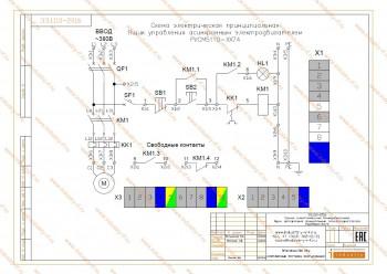 РУСМ5110-3274-УХЛ1 - Индустрия - Производство электрощитового оборудования