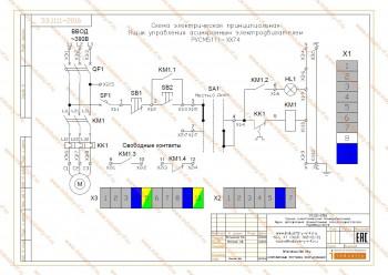 РУСМ5111-2674 УХЛ1 - Индустрия - Производство электрощитового оборудования