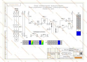 РУСМ5113-2874 УХЛ1 - Индустрия - Производство электрощитового оборудования
